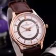 2016 売れ筋! Vacheron Constantin ヴァシュロン コンスタンタン 男性用腕時計 4色可選