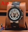 激安大特価爆買い ブルガリ BVLGARI 2017 多色可選 男性用腕時計 オリジナル