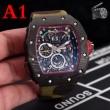 男性用腕時計 RICHARD MILLE リシャールミル 綺麗!海外セレブ風!  4色可選 稀少*新品登場