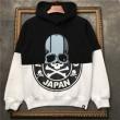 mastermind JAPANマスターマインド コピー良い素材メンズスウェットシャツお洒落デザインストリートカリスマ感