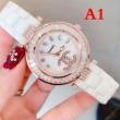 真冬のコレクション  3色選択可 待望の再販売 スーパー コピー ブランド コピー 高級素材を採用 女性用腕時計 超優秀