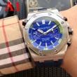 100%新品保証 多色選択可 AUDEMARS PIGUET 種類豊富 オーデマ ピゲ 男性用腕時計 2018fw トレンド オーデマ ピゲ 腕時計/ウォッチ