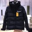 モンクレール ダウンジャケット コピーMonclerキレイめスタイリングの雰囲気大人なルックスの暖かいアウター
