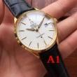 OMEGAオメガ 腕時計 偽物ヴィンテージ純正レザーベルトデイト文字盤ウォッチプレゼントギフト