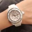 スーパー コピーブランド コピー 時計 j12 コピー高耐性ホワイトセラミック高精度クォーツレディースダイヤモンド腕時計