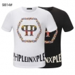 リーズナブルで機能的なお品! PHILIPP PLEIN フィリッププレイン Tシャツ/半袖《2019年》今、注目のストリート  2色可選