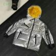 冬を彩る2019SS新作 モンクレール MONCLER おしゃれに着こなす 3色可選 着心地 の良い  ダウンジャケット