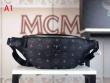 3色可選 冬の落ち着いたファッションに取り エムシーエム MCM ショルダーバッグ 2019秋冬憧れスタイル