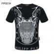 半袖Tシャツ 春夏の着こなし正解ポイント 3色可選 フィリッププレイン PHILIPP PLEIN トレンドの着こなしテク