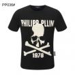 春夏のイメージをギュッと詰め込む  半袖Tシャツ 多色可選 ナチュラルコーデに季節感を取り入れる フィリッププレイン PHILIPP PLEIN