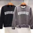 ディースクエアード セーター コピー シンプルな秋着こなしのヒント D SQUARED2 メンズ デイリー ブラック グレー 品質保証
