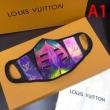 Louis Vuitton マスク 定番 上品なトレンド感をアップ ルイ ヴィトン コピー 2色可選 モノグラム 人気 ブランド 限定セール